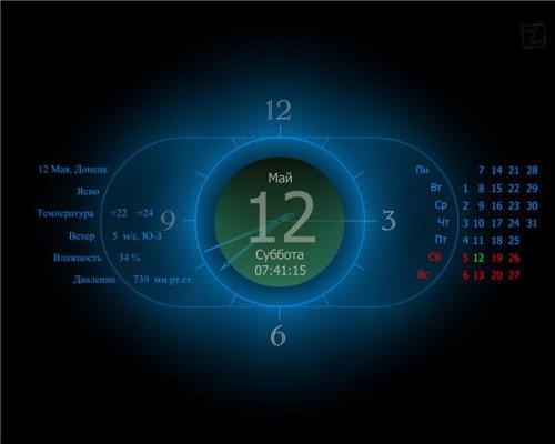 заставка на рабочий стол часы орт № 179797 загрузить